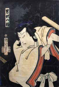 Toyohara Kunichika - an actor playing Hako'ōmaru